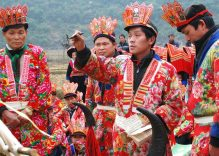 Dao seek int'l recognition for ritual